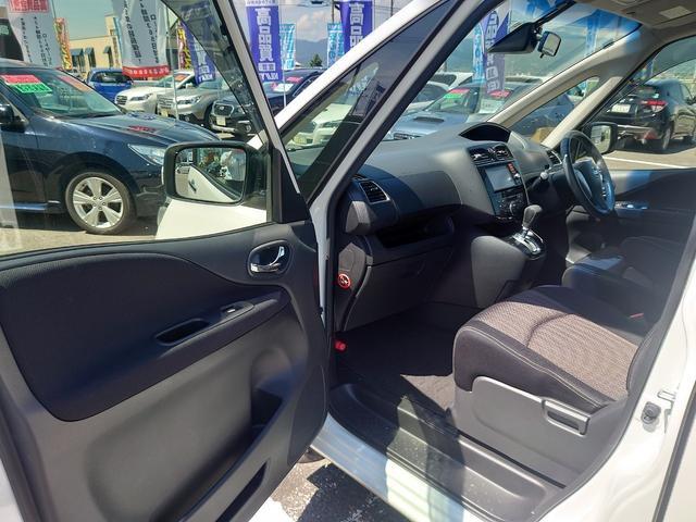 ハイウェイスター S-ハイブリッド 後期型 エマージェンシーブレーキ レーンキープアシスト 純正SDナビ CD再生 フルセグ Mサーバー USB接続 ETC オートライト アイドリングストップ 左側電動スライドドア 1オーナー 禁煙車(56枚目)