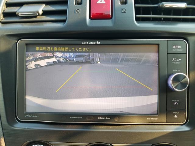 2.0i-L アイサイト 4WD 黒革シート シートヒーター 衝突軽減ブレーキ レーダークルーズ 車線逸脱警告 HIDライト SDナビ フルセグTV CD・DVD再生 Bluetooth接続 バックカメラ ETC スマートキー(13枚目)