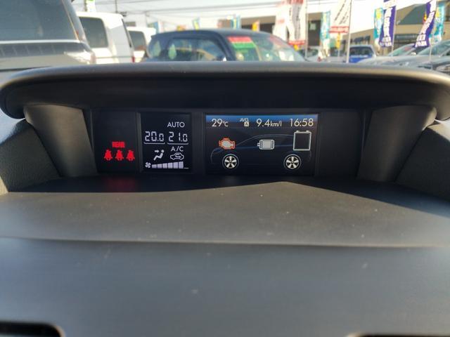 2.0i-L アイサイト 4WD 黒革シート シートヒーター 衝突軽減ブレーキ レーダークルーズ 車線逸脱警告 HIDライト SDナビ フルセグTV CD・DVD再生 Bluetooth接続 バックカメラ ETC スマートキー(25枚目)