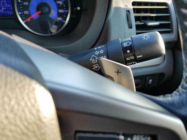 2.0i-L アイサイト 4WD 黒革シート シートヒーター 衝突軽減ブレーキ レーダークルーズ 車線逸脱警告 HIDライト SDナビ フルセグTV CD・DVD再生 Bluetooth接続 バックカメラ ETC スマートキー(35枚目)