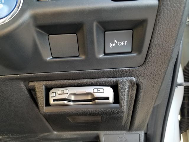 2.0i-L アイサイト 4WD 黒革シート シートヒーター 衝突軽減ブレーキ レーダークルーズ 車線逸脱警告 HIDライト SDナビ フルセグTV CD・DVD再生 Bluetooth接続 バックカメラ ETC スマートキー(37枚目)