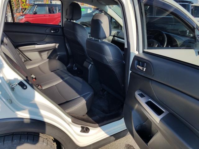 2.0i-L アイサイト 4WD 黒革シート シートヒーター 衝突軽減ブレーキ レーダークルーズ 車線逸脱警告 HIDライト SDナビ フルセグTV CD・DVD再生 Bluetooth接続 バックカメラ ETC スマートキー(54枚目)
