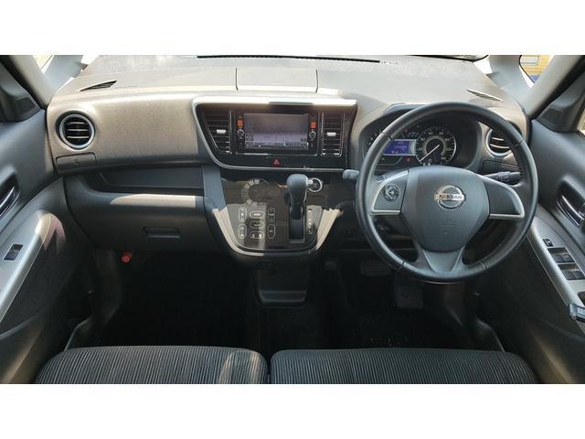 ハイウェイスター ターボ 4WD エマージェンシーブレーキ アラウンドビューモニター 両側電動スライドドア インテリジェントキー アイドリングストップ 純正SDナビ CD USB接続 キセノンライト(2枚目)