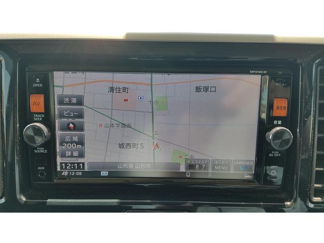 ハイウェイスター ターボ 4WD エマージェンシーブレーキ アラウンドビューモニター 両側電動スライドドア インテリジェントキー アイドリングストップ 純正SDナビ CD USB接続 キセノンライト(5枚目)