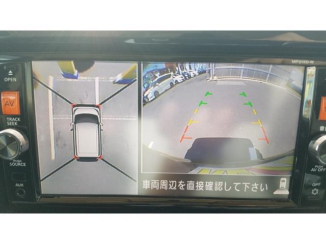 ハイウェイスター ターボ 4WD エマージェンシーブレーキ アラウンドビューモニター 両側電動スライドドア インテリジェントキー アイドリングストップ 純正SDナビ CD USB接続 キセノンライト(6枚目)