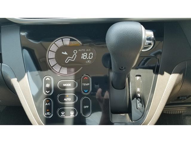 ハイウェイスター ターボ 4WD エマージェンシーブレーキ アラウンドビューモニター 両側電動スライドドア インテリジェントキー アイドリングストップ 純正SDナビ CD USB接続 キセノンライト(26枚目)