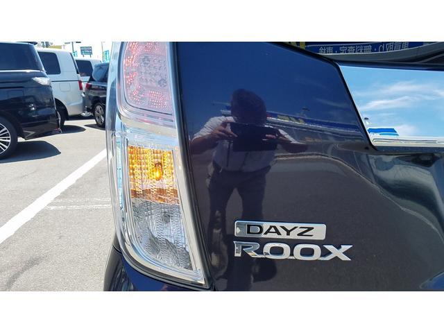 ハイウェイスター ターボ 4WD エマージェンシーブレーキ アラウンドビューモニター 両側電動スライドドア インテリジェントキー アイドリングストップ 純正SDナビ CD USB接続 キセノンライト(41枚目)