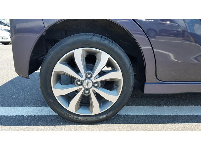 ハイウェイスター ターボ 4WD エマージェンシーブレーキ アラウンドビューモニター 両側電動スライドドア インテリジェントキー アイドリングストップ 純正SDナビ CD USB接続 キセノンライト(43枚目)