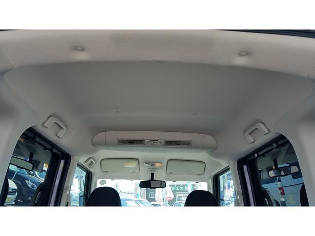 ハイウェイスター ターボ 4WD エマージェンシーブレーキ アラウンドビューモニター 両側電動スライドドア インテリジェントキー アイドリングストップ 純正SDナビ CD USB接続 キセノンライト(55枚目)