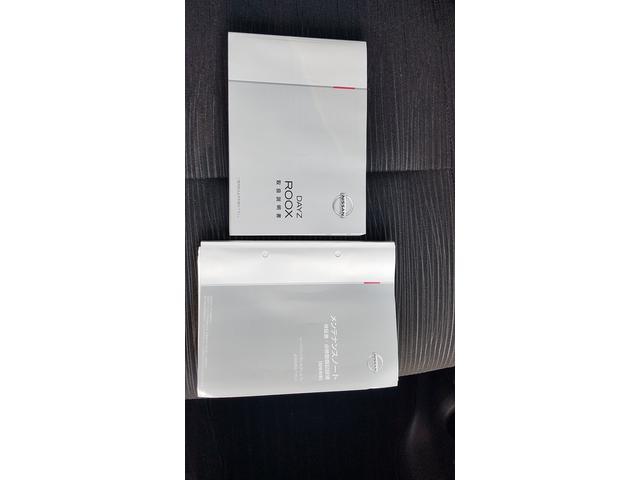 ハイウェイスター ターボ 4WD エマージェンシーブレーキ アラウンドビューモニター 両側電動スライドドア インテリジェントキー アイドリングストップ 純正SDナビ CD USB接続 キセノンライト(57枚目)