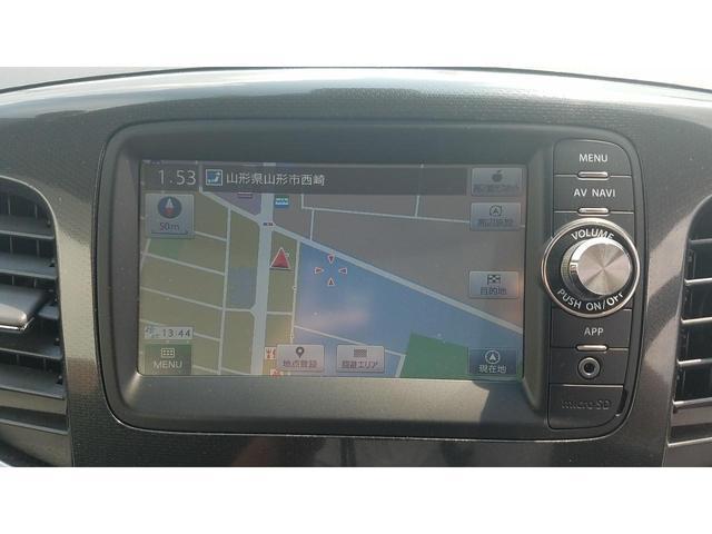 T 4WD -福井県仕入- レーダーブレーキサポート 純正スマートフォン連携ナビ 1セグTV USB接続 バックカメラ スマートキー プッシュスタート シートヒーター HIDライト パドルシフト 横滑防止 禁煙車(11枚目)