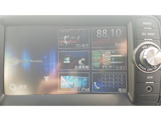 T 4WD -福井県仕入- レーダーブレーキサポート 純正スマートフォン連携ナビ 1セグTV USB接続 バックカメラ スマートキー プッシュスタート シートヒーター HIDライト パドルシフト 横滑防止 禁煙車(13枚目)