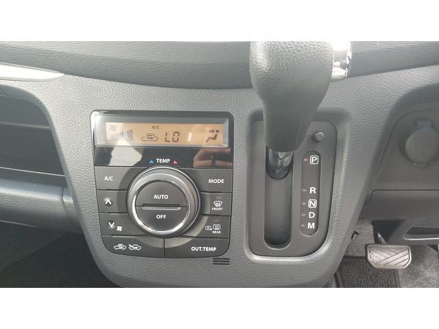 T 4WD -福井県仕入- レーダーブレーキサポート 純正スマートフォン連携ナビ 1セグTV USB接続 バックカメラ スマートキー プッシュスタート シートヒーター HIDライト パドルシフト 横滑防止 禁煙車(24枚目)