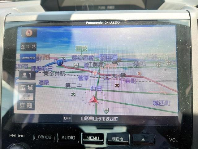 2.0i-Sアイサイト 4WD 衝突軽減ブレーキ レーンキープアシスト 純正8型ナビ CD・DVD再生 フルセグ Mサーバー Bluetooth接続 ETC バックカメラ 電動シート ブラインドスポットモニター 1オーナー 禁煙車(13枚目)