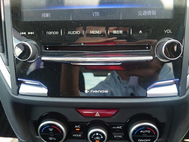 2.0i-Sアイサイト 4WD 衝突軽減ブレーキ レーンキープアシスト 純正8型ナビ CD・DVD再生 フルセグ Mサーバー Bluetooth接続 ETC バックカメラ 電動シート ブラインドスポットモニター 1オーナー 禁煙車(27枚目)