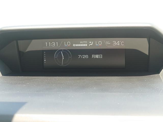 2.0i-Sアイサイト 4WD 衝突軽減ブレーキ レーンキープアシスト 純正8型ナビ CD・DVD再生 フルセグ Mサーバー Bluetooth接続 ETC バックカメラ 電動シート ブラインドスポットモニター 1オーナー 禁煙車(29枚目)