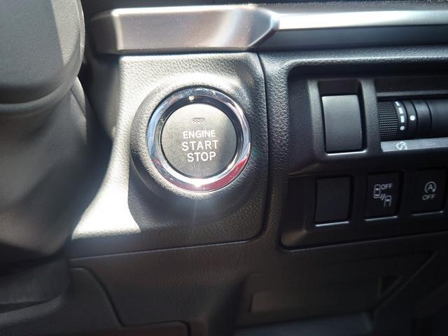 2.0i-Sアイサイト 4WD 衝突軽減ブレーキ レーンキープアシスト 純正8型ナビ CD・DVD再生 フルセグ Mサーバー Bluetooth接続 ETC バックカメラ 電動シート ブラインドスポットモニター 1オーナー 禁煙車(30枚目)