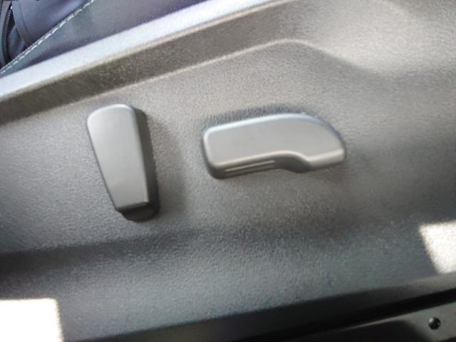 2.0i-Sアイサイト 4WD 衝突軽減ブレーキ レーンキープアシスト 純正8型ナビ CD・DVD再生 フルセグ Mサーバー Bluetooth接続 ETC バックカメラ 電動シート ブラインドスポットモニター 1オーナー 禁煙車(35枚目)