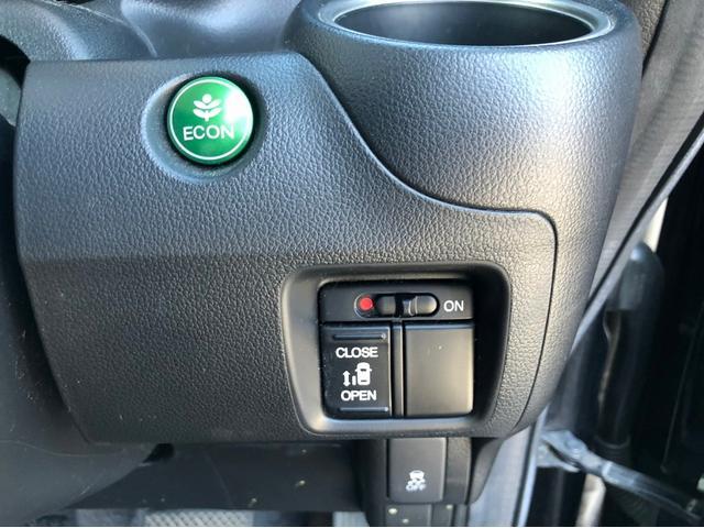 G・Lパッケージ 禁煙車 純正ナビ バックカメラ ETC アイドリングストップ 14インチ純正アルミホイール 左側パワースライドドア フォグランプ ミラーウインカー 盗難防止装置 スマートキー(35枚目)