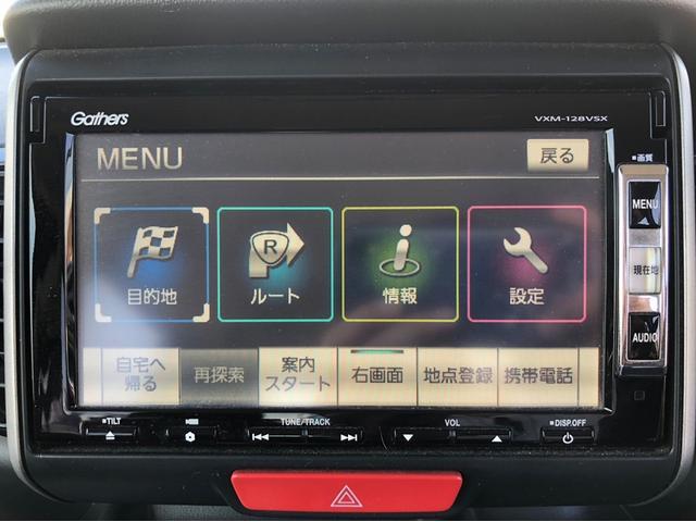 G・Lパッケージ 禁煙車 純正ナビ バックカメラ ETC アイドリングストップ 14インチ純正アルミホイール 左側パワースライドドア フォグランプ ミラーウインカー 盗難防止装置 スマートキー(48枚目)