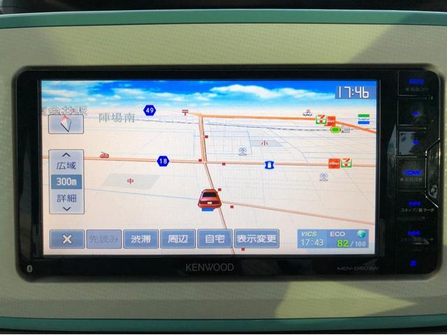 Xリミテッドメイクアップ SAII スマートアシスト 車線逸脱警告 ETC2.0 7インチナビ 両側電動スライドドア 禁煙車 オートライト バックカメラ ドライブレコーダー前後タイプ アイドリングストップ フォグランプ(23枚目)