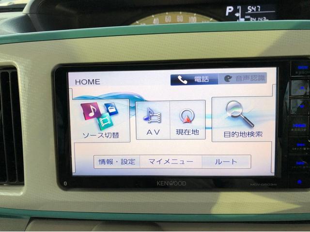 Xリミテッドメイクアップ SAII スマートアシスト 車線逸脱警告 ETC2.0 7インチナビ 両側電動スライドドア 禁煙車 オートライト バックカメラ ドライブレコーダー前後タイプ アイドリングストップ フォグランプ(25枚目)