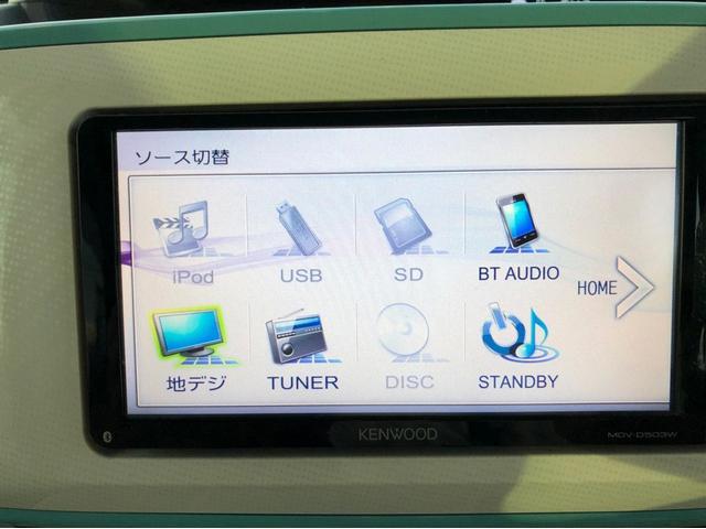 Xリミテッドメイクアップ SAII スマートアシスト 車線逸脱警告 ETC2.0 7インチナビ 両側電動スライドドア 禁煙車 オートライト バックカメラ ドライブレコーダー前後タイプ アイドリングストップ フォグランプ(27枚目)