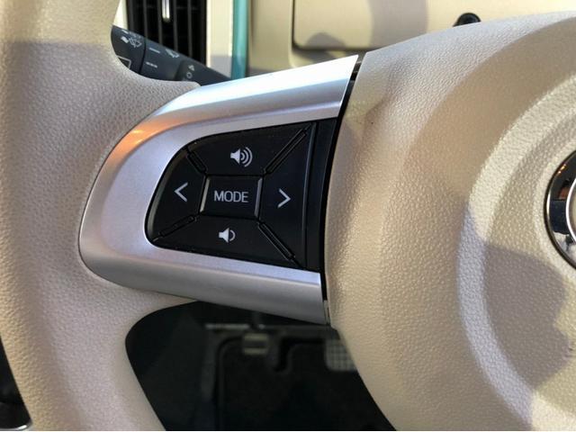 Xリミテッドメイクアップ SAII スマートアシスト 車線逸脱警告 ETC2.0 7インチナビ 両側電動スライドドア 禁煙車 オートライト バックカメラ ドライブレコーダー前後タイプ アイドリングストップ フォグランプ(31枚目)