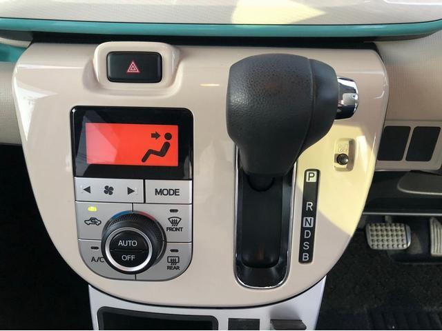 Xリミテッドメイクアップ SAII スマートアシスト 車線逸脱警告 ETC2.0 7インチナビ 両側電動スライドドア 禁煙車 オートライト バックカメラ ドライブレコーダー前後タイプ アイドリングストップ フォグランプ(36枚目)