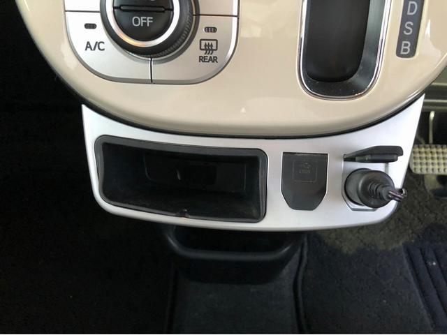 Xリミテッドメイクアップ SAII スマートアシスト 車線逸脱警告 ETC2.0 7インチナビ 両側電動スライドドア 禁煙車 オートライト バックカメラ ドライブレコーダー前後タイプ アイドリングストップ フォグランプ(37枚目)