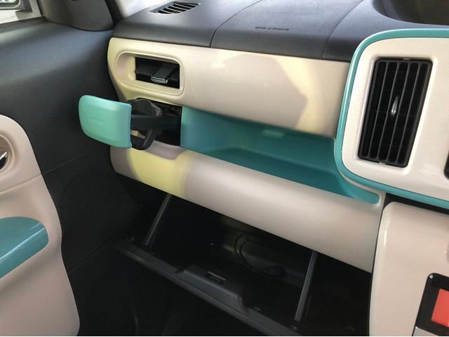 Xリミテッドメイクアップ SAII スマートアシスト 車線逸脱警告 ETC2.0 7インチナビ 両側電動スライドドア 禁煙車 オートライト バックカメラ ドライブレコーダー前後タイプ アイドリングストップ フォグランプ(38枚目)