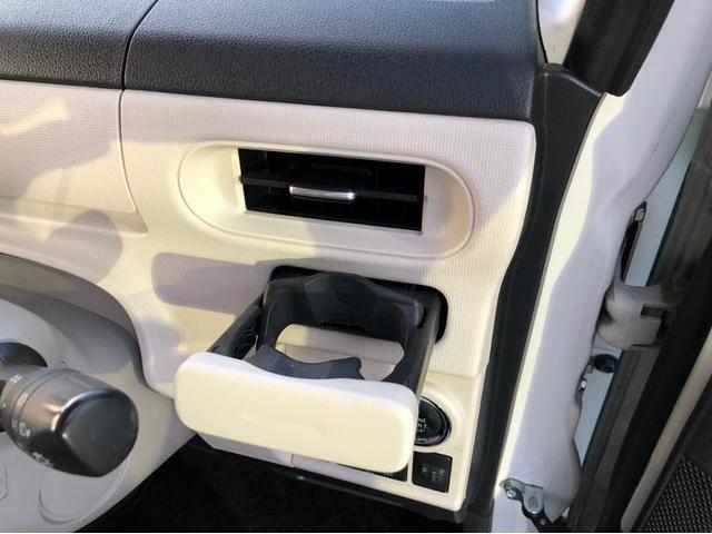 Xリミテッドメイクアップ SAII スマートアシスト 車線逸脱警告 ETC2.0 7インチナビ 両側電動スライドドア 禁煙車 オートライト バックカメラ ドライブレコーダー前後タイプ アイドリングストップ フォグランプ(42枚目)