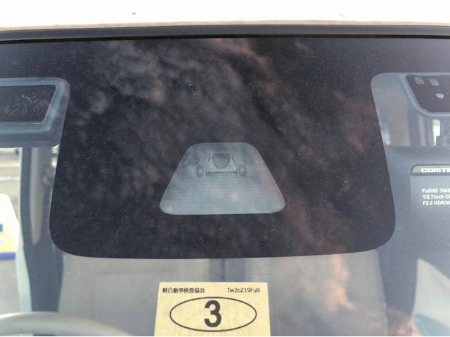 Xリミテッドメイクアップ SAII スマートアシスト 車線逸脱警告 ETC2.0 7インチナビ 両側電動スライドドア 禁煙車 オートライト バックカメラ ドライブレコーダー前後タイプ アイドリングストップ フォグランプ(51枚目)