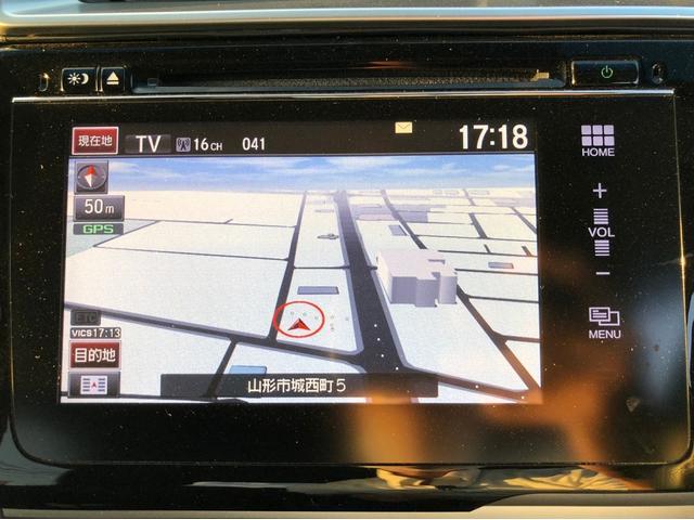 Fパッケージ 4WD ホンダ純正7インチフルセグTVナビ 1オーナー禁煙車 寒冷地仕様 Bluetooth接続可 DVD再生 バックカメラ アイドリングストップ プッシュスタート LEDライト ETC スマートキー(25枚目)