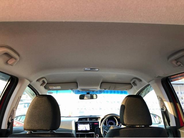 Fパッケージ 4WD ホンダ純正7インチフルセグTVナビ 1オーナー禁煙車 寒冷地仕様 Bluetooth接続可 DVD再生 バックカメラ アイドリングストップ プッシュスタート LEDライト ETC スマートキー(33枚目)