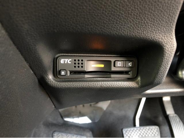 Fパッケージ 4WD ホンダ純正7インチフルセグTVナビ 1オーナー禁煙車 寒冷地仕様 Bluetooth接続可 DVD再生 バックカメラ アイドリングストップ プッシュスタート LEDライト ETC スマートキー(43枚目)