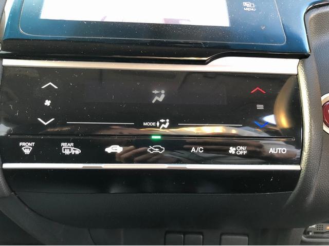 Fパッケージ 4WD ホンダ純正7インチフルセグTVナビ 1オーナー禁煙車 寒冷地仕様 Bluetooth接続可 DVD再生 バックカメラ アイドリングストップ プッシュスタート LEDライト ETC スマートキー(45枚目)