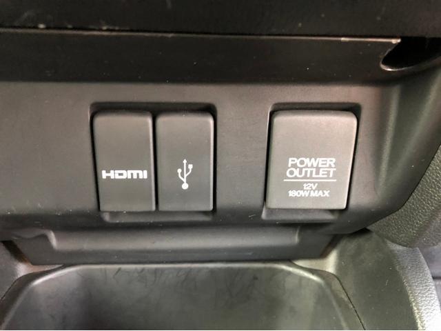 Fパッケージ 4WD ホンダ純正7インチフルセグTVナビ 1オーナー禁煙車 寒冷地仕様 Bluetooth接続可 DVD再生 バックカメラ アイドリングストップ プッシュスタート LEDライト ETC スマートキー(46枚目)