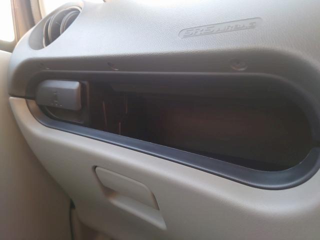 ビバーチェ 禁煙車 4WD 走行距離35000Km以下 CD再生 スマートキー シートヒーター 盗難防止装置 電格格納ミラー オートエアコン  衝突安全ボディー UVカットガラス プライバシーガラス(45枚目)