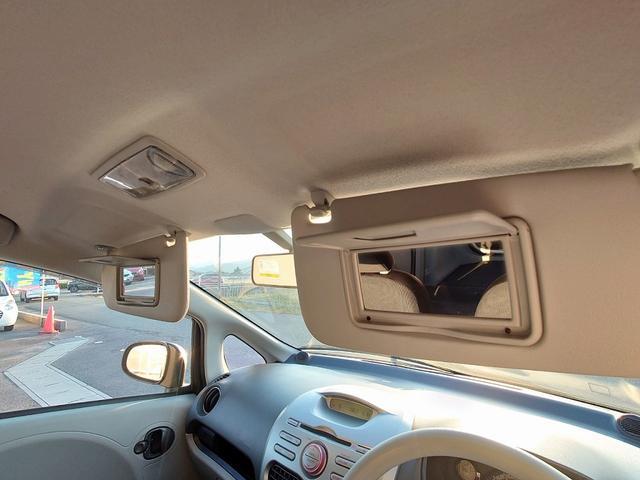 ビバーチェ 禁煙車 4WD 走行距離35000Km以下 CD再生 スマートキー シートヒーター 盗難防止装置 電格格納ミラー オートエアコン  衝突安全ボディー UVカットガラス プライバシーガラス(46枚目)