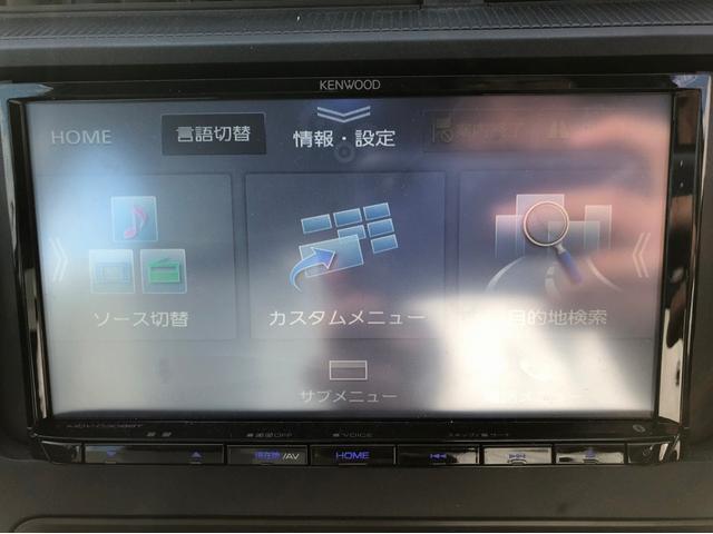 L -当店買取車両- 法人1オーナー 後期型 SDナビ CD・DVD再生 1セグTV Bluetooth接続 バックカメラ アイドリングストップ リアスポイラー オートエアコン ミラーウインカー(27枚目)