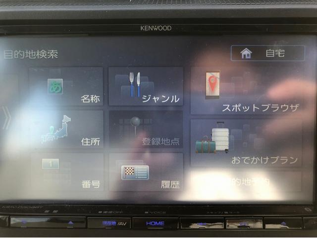 L -当店買取車両- 法人1オーナー 後期型 SDナビ CD・DVD再生 1セグTV Bluetooth接続 バックカメラ アイドリングストップ リアスポイラー オートエアコン ミラーウインカー(30枚目)