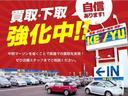 L -当店買取車両- 法人1オーナー 後期型 SDナビ CD・DVD再生 1セグTV Bluetooth接続 バックカメラ アイドリングストップ リアスポイラー オートエアコン ミラーウインカー(66枚目)