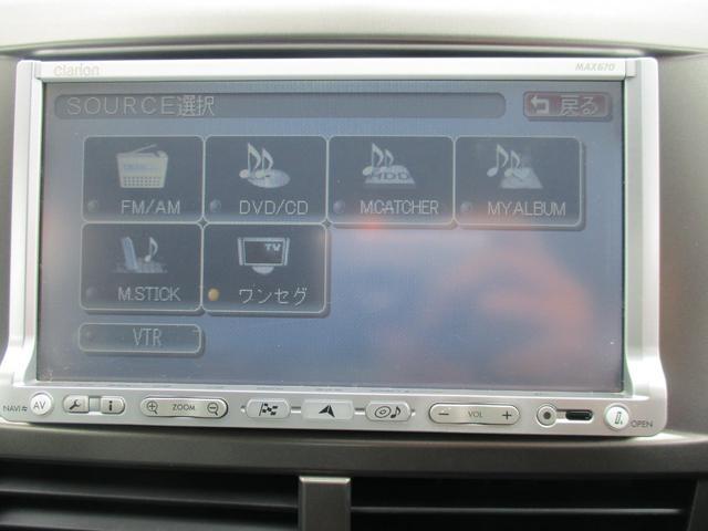15S 4WD ナビ ETC プッシュスタート(14枚目)