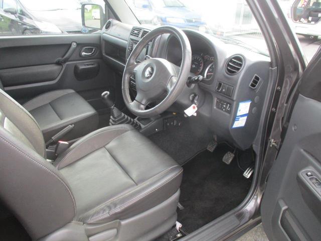 クロスアドベンチャーMT 4WD ナビ 新品タイヤ(12枚目)