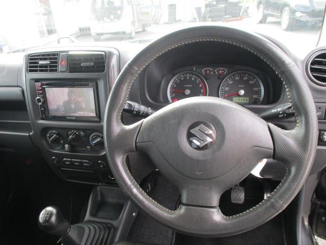 クロスアドベンチャーMT 4WD ナビ 新品タイヤ(13枚目)