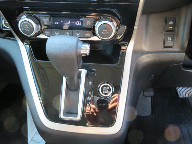ハイウェイスター ハイブリット 4WD 衝突軽減ブレーキ(15枚目)