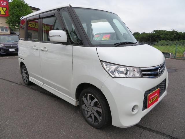 「日産」「ルークス」「コンパクトカー」「青森県」の中古車3