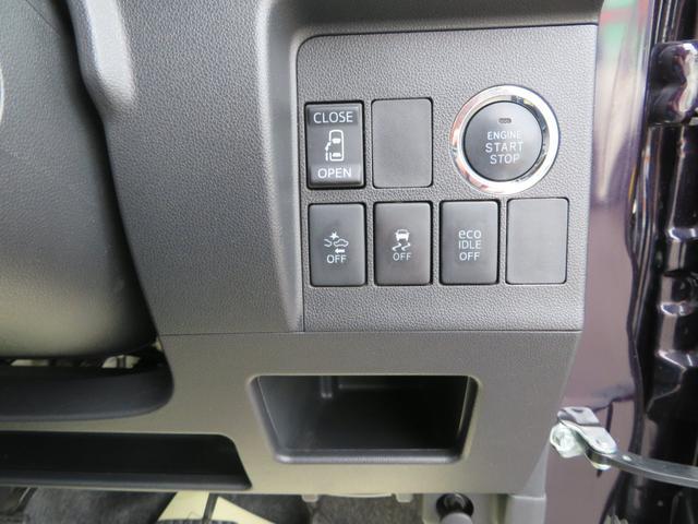 カスタムX トップエディションSAII 4WD ナビ(7枚目)