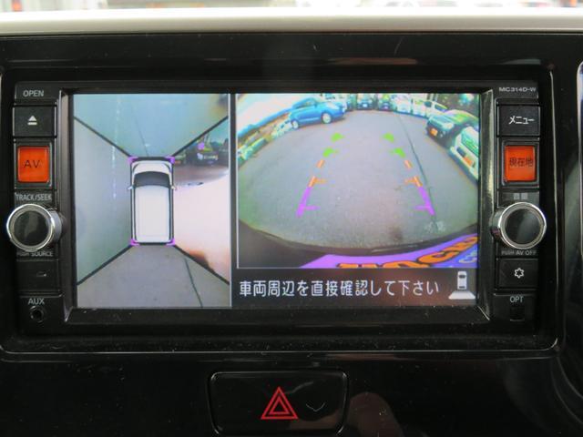 ハイウェイスター X 4WD ナビ BT 全方位カメラ(11枚目)